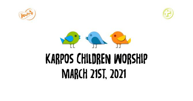 210321 Elementary Sunday Worship