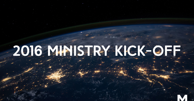 2016 Ministry Kick-Off image