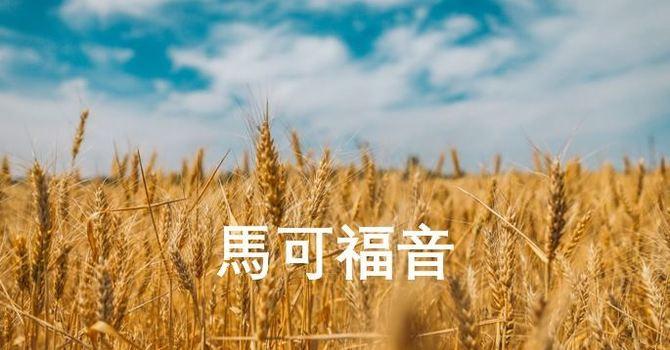 """中文堂復活節聯合崇拜 - """"我信主復活"""""""