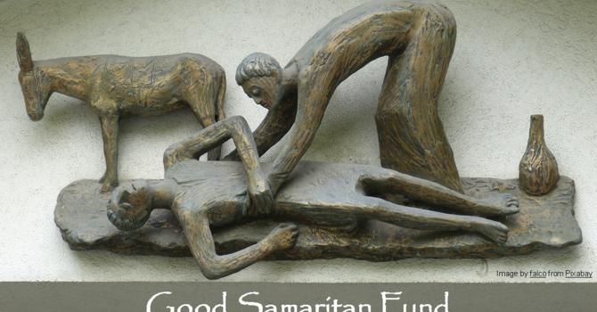 Good Samaritan Fund
