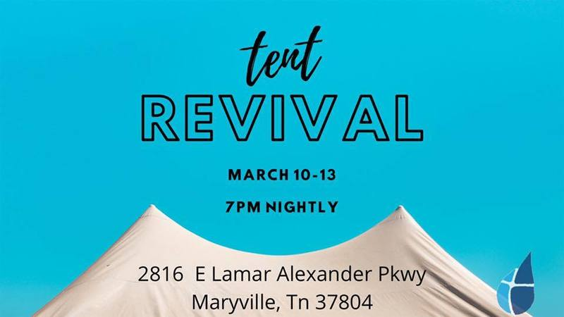 Tent Revival Night 1 Michael Brewer