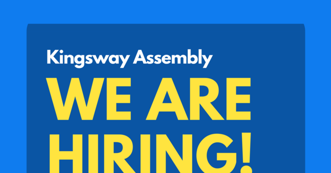 We are Hiring! image