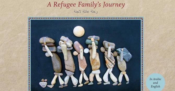 Stepping Stones - Syrian Refugee Fundraiser image