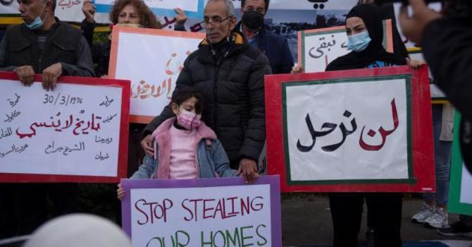 Stop the Latest Palestinian Evictions in East Jerusalem image