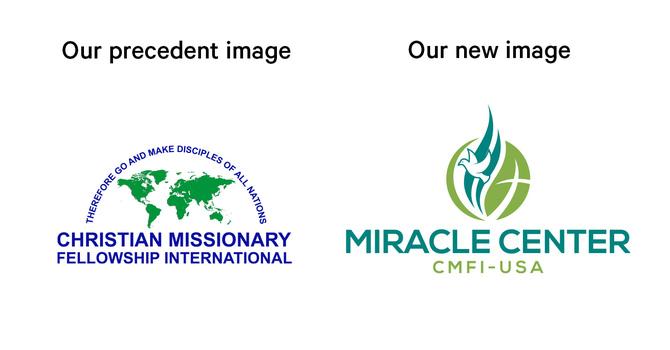 New branding image