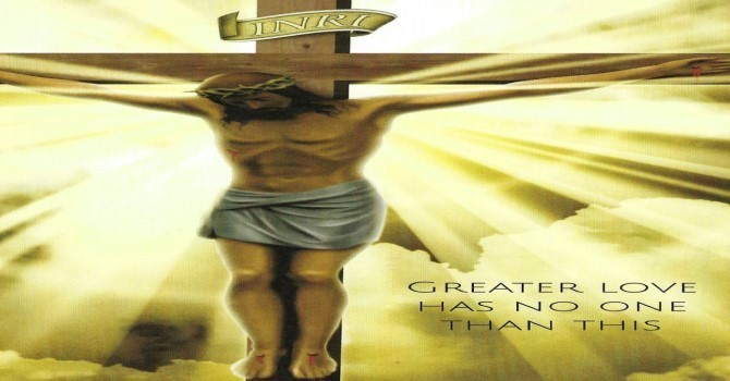 Worship Service Bulletin - Seventh Sunday of Easter image