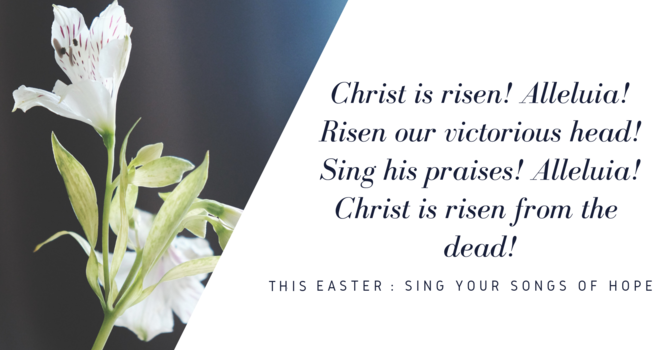 Sixth Sunday in Easter