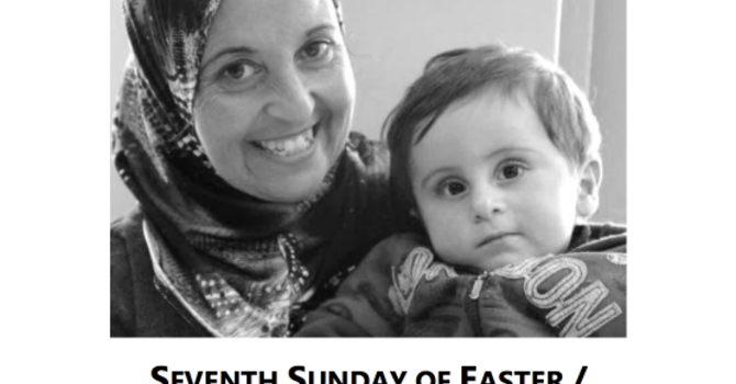 The Seventh Sunday Of Easter