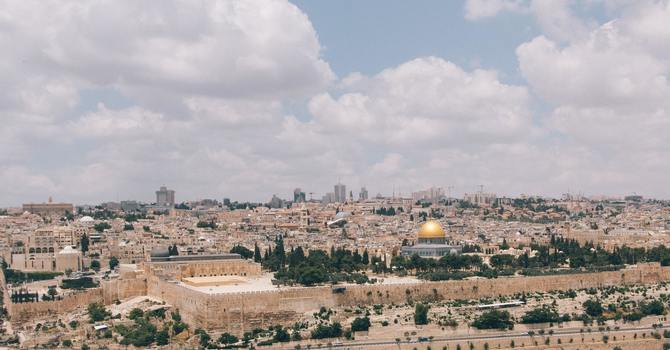 The Ascent to Jerusalem: from Psalm to reality  image