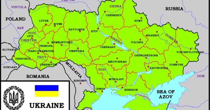 Ukraine Mission Trip image