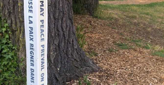 May Peace Prevail on Earth image