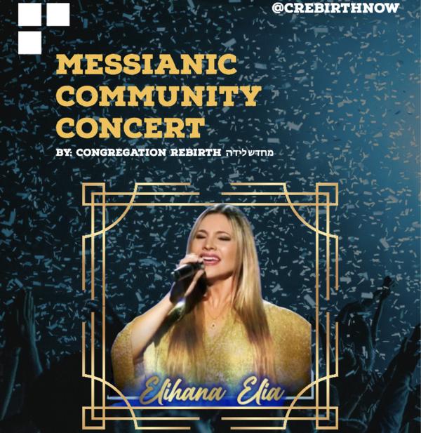 Messianic Community Concert
