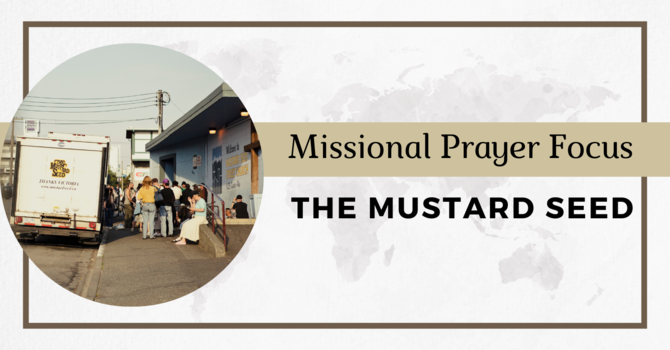 The Mustard Seed image