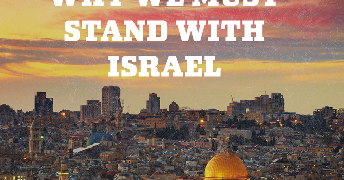 Why We Must Stand with Israel
