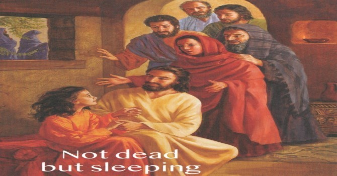 Worship Service - Fifth Sunday After Pentecost