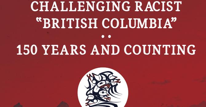 "Challenging Racist ""British Columbia"" image"