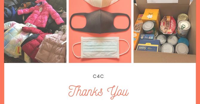 C4C Update image