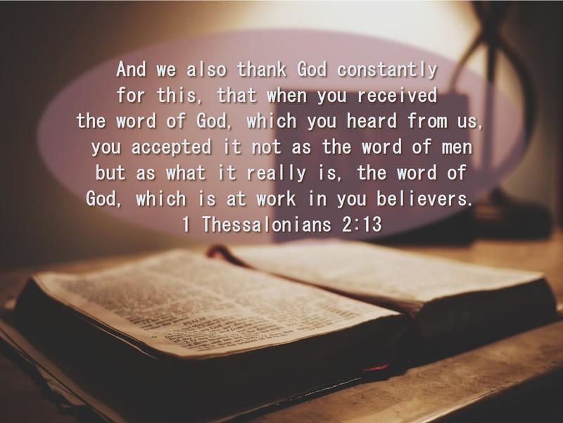 Gospel Living