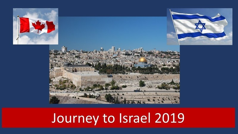 Journey to Israel 2019