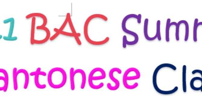 BAC Summer Cantonese Classes
