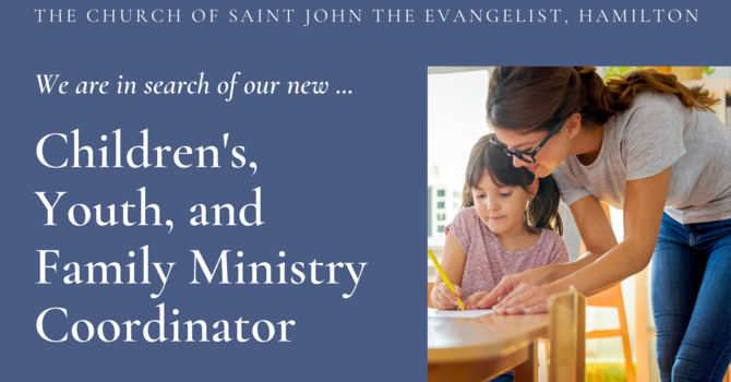 Position Available: Children, Youth, and Family Coordinator image