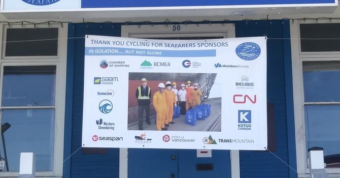 Job- Supervisor for Roberts Bank Seafarer's Centre image