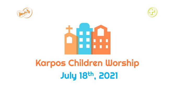 210718 Elementary Sunday Worship