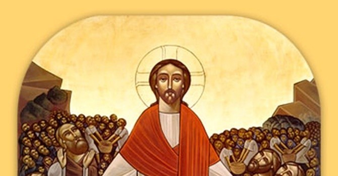 Bulletin for the Ninth Sunday after Pentecost, July 25, 2021 image