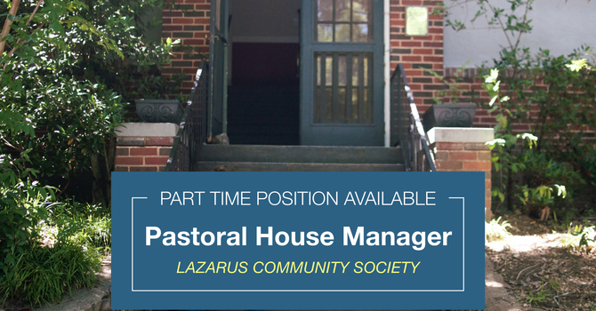 Position Available: House Manager