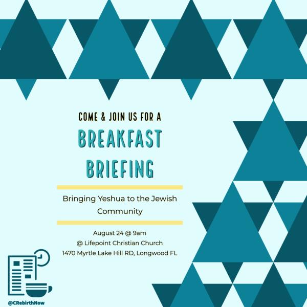 Community Leadership Breakfast Meeting