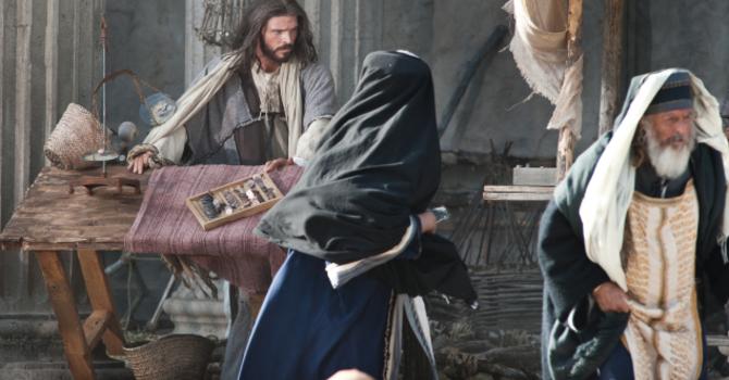 Bulletin: 10th Sunday After Trinity  image