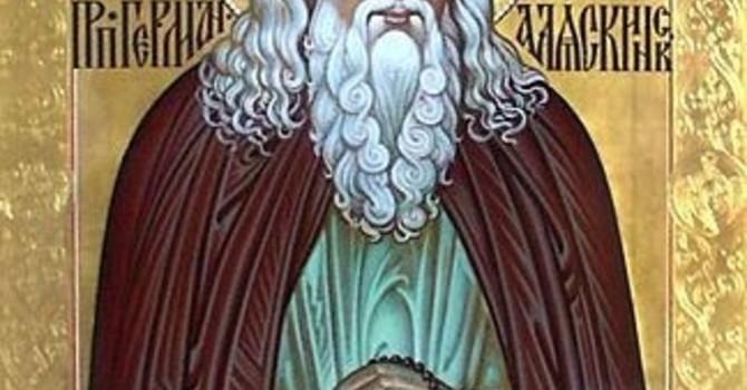 Holy Hermit St Herman of Alaska