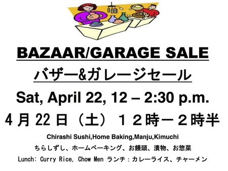 Holy Cross Annual Bazaar and Garage Sale