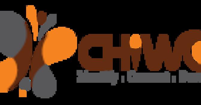 CHIWO Campus - Uganda