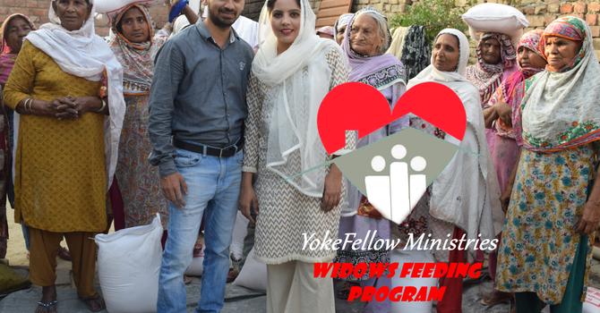 YokeFellow Campus - Pakistan