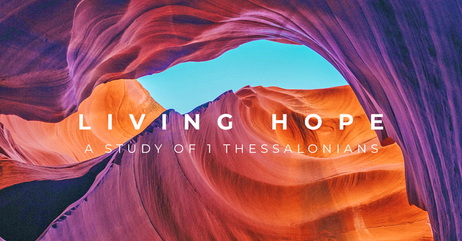 Hope in Jesus' second coming