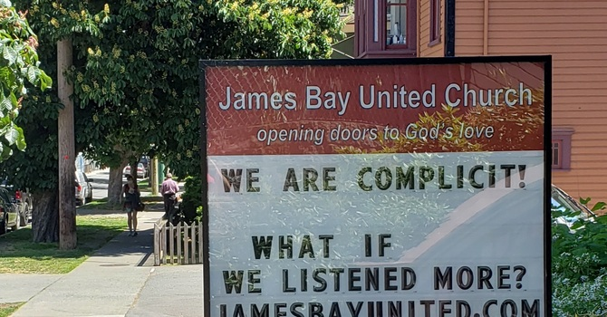 We Are Complicit