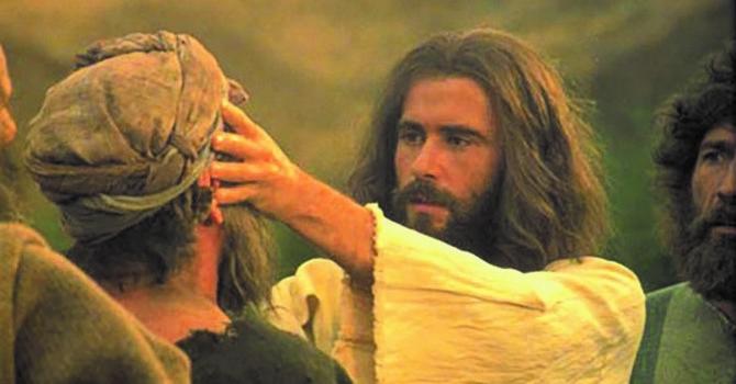 Bulletin: 12th Sunday After Trinity image