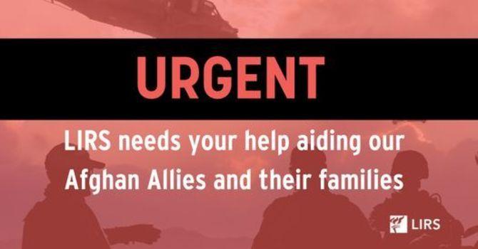 Help Afghan Refugees  image