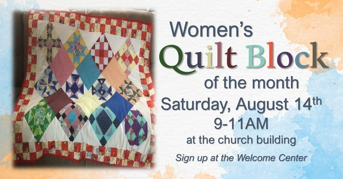 Quilt Block of the Month, Next Date October 9th image