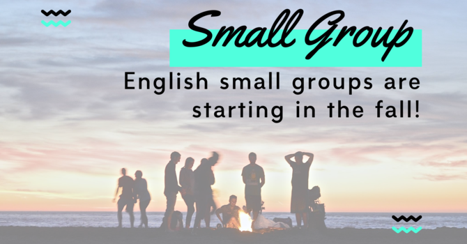 Small Groups 2021-2022 image