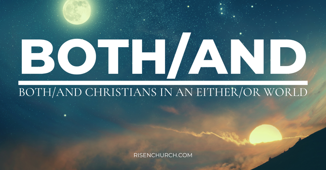 Is Christianity About Maximizing Human Potential Or About The Forgiveness of Sins?