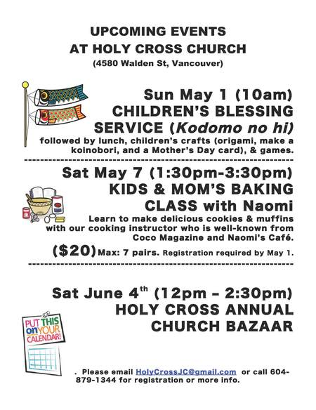 Upcoming Events at Holy Cross, Vancouver