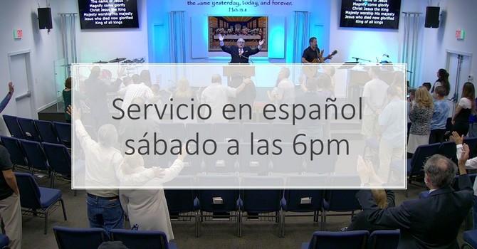 Spanish Service/servicio en español