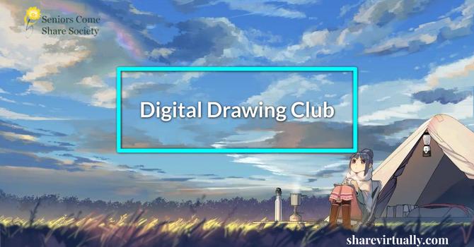 Digital Drawing Club  image