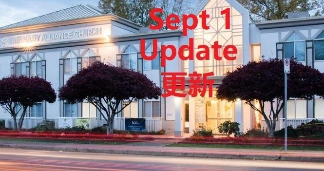 Re-opening of Church Gatherings General Guideline / 教會聚會重開指引 / 教会聚会重开指引