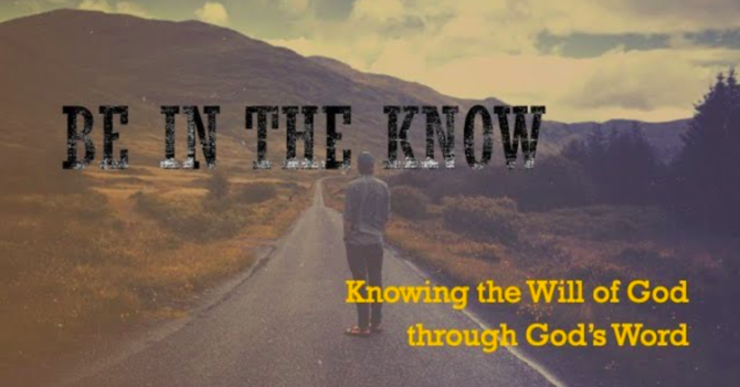 Be In The Know (Part 1)