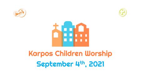 September 4th, 2021 Karpos Children Worship
