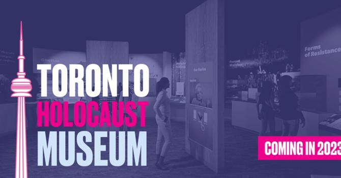 Toronto Holocaust Museum  image