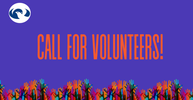Call for Volunteers image